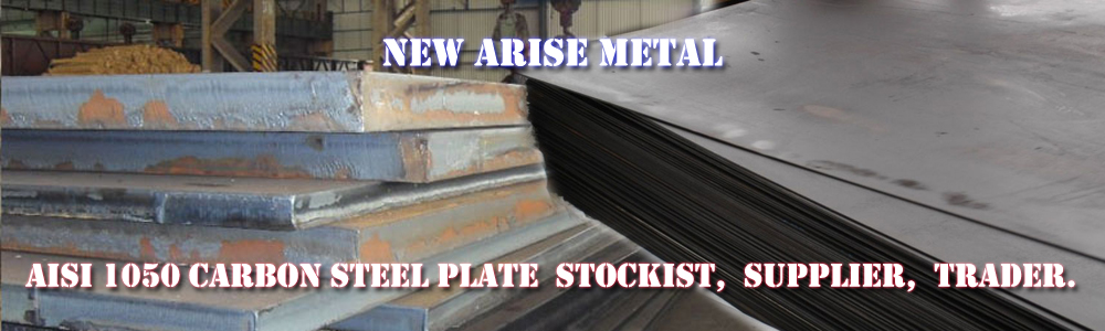 aisi-1050-carbon-steel-plate-stockist